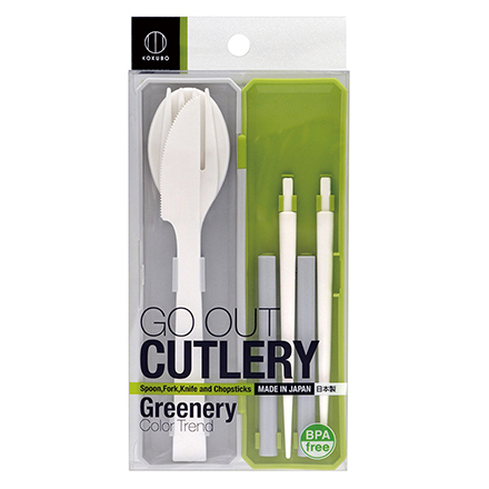 GO OUT CUTLERY Color Trend (Greenery)